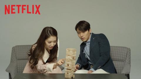 Memories of the Alhambra | A Round of Jenga with Hyun-bin and Park Shin-hye | Netflix