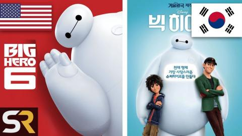 10 Movie Posters That Were Changed In Other Countries