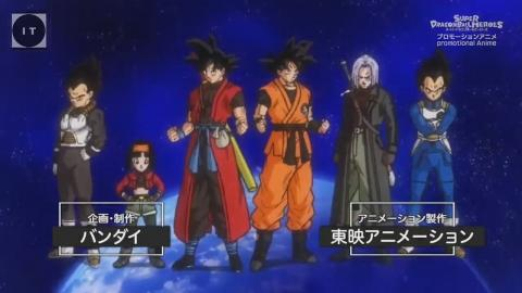 Super Dragon Ball Heroes : Opening Credits / Intro #5 (Episode 23 - Present)