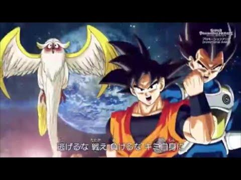 Super Dragon Ball Heroes : Opening Credits / Intro #4 (Episode 21 - Present)