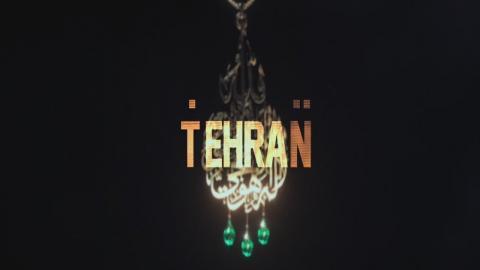 Tehran : Season 1 - Official Opening Credits / Intro (Apple TV+' Series) (2020)