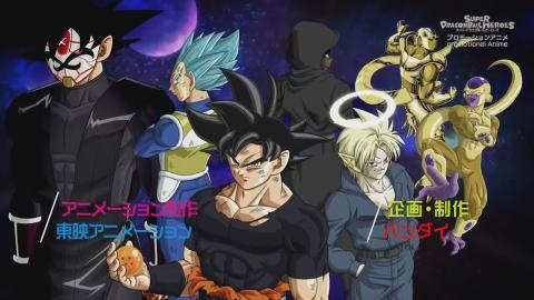 Super Dragon Ball Heroes : Official Opening Credits / Intro #6 (Episode 33 - Present) (2021)
